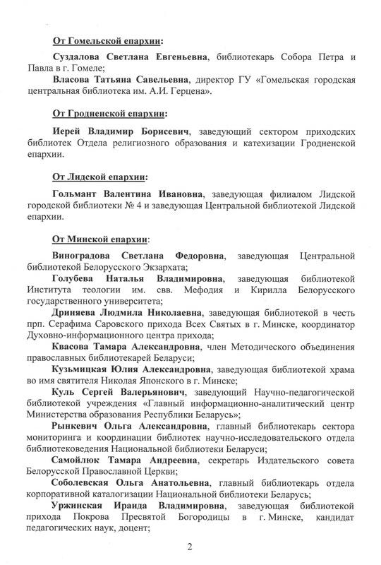 Совет_Указ_1