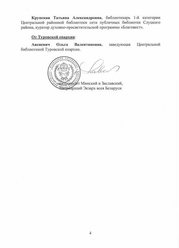 Совет_Указ_3