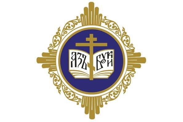 Круглый стол «Книга и чтение как духовное наследие Православия в истории и культуре Беларуси» состоится 2 декабря в рамках Вторых Белорусских Рождественских чтений